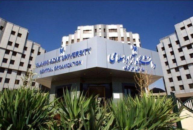 انتخاب رشته کارشناسی ارشد ۹۸ دانشگاه آزاد اسلامی آغاز شد
