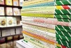 زمان توزیع کتاب درسی دانشآموزان اعلام شد