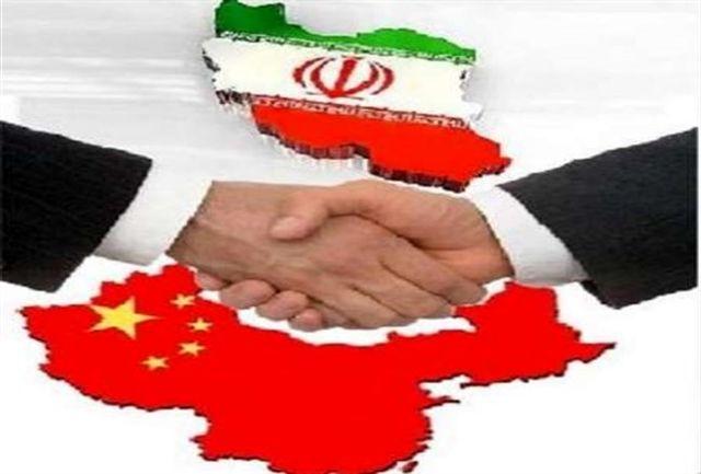 برگزاری چهارمین نمایشگاه تخصصی صنایع چین در ایران