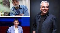 چهرههای پر سر وصدای تلویزیون/ مهران مدیری، سیروس مقدم، عادل فردوسیپور و دیگران
