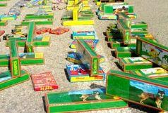 کشف موادمحترقه در بروجرد/توسترهای قاچاق در آزاد راه خرم -زال