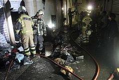 آتش گرفتن شبانه بازار تهران