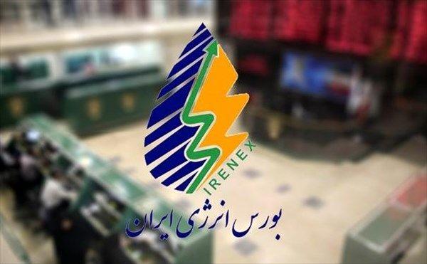 بورس انرژی ایران میزبان عرضه متنوع فرآوردههای پالایشگاهی و پتروشیمی است