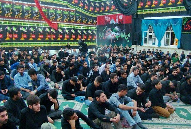 عزاداری نخستین شب محرم در حسینیه سپاه خرمآباد برگزار شد