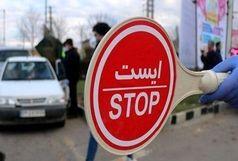 تردد به شهرهای آستارا و تالش ممنوع شد