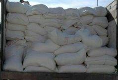 کشف ۳ تن آرد قاچاق در کهگیلویه