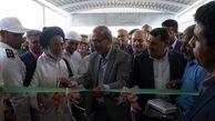 افتتاح مرکز درمانی تخصصی خلیج فارس در قشم