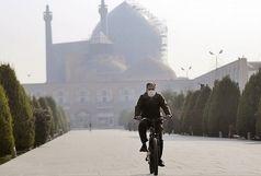 وضعیت ناسالم هوای اصفهان در سومین روز پاییز