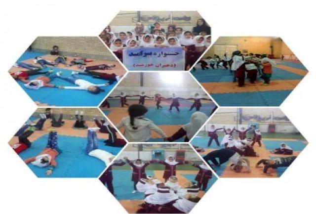 جشنواره پیرامید در مهران برگزار شد