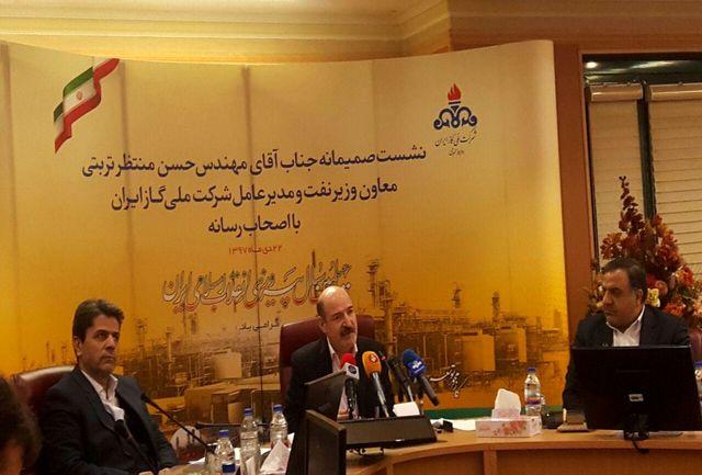 گاز انقلابی ترین صنعت پس از انقلاب اسلامی است/به زودی واحد تولید ماده بودار کننده گاز در عسلویه افتتاح میشود