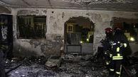 بچه ۴ ساله خانه را به آتش کشید