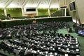درگیری لفظی بین نمایندگان مجلس
