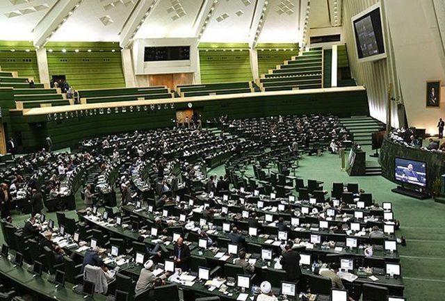 دستور کار جلسات علنی مجلس شورای اسلامی