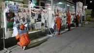 جمعآوری تبلیغات و پوسترهای انتخاباتی از شهر مشهد