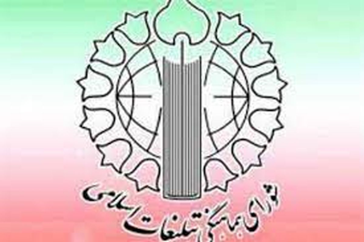 شورای هماهنگی تبلیغات اسلامی استان قزوین فراخوان داد