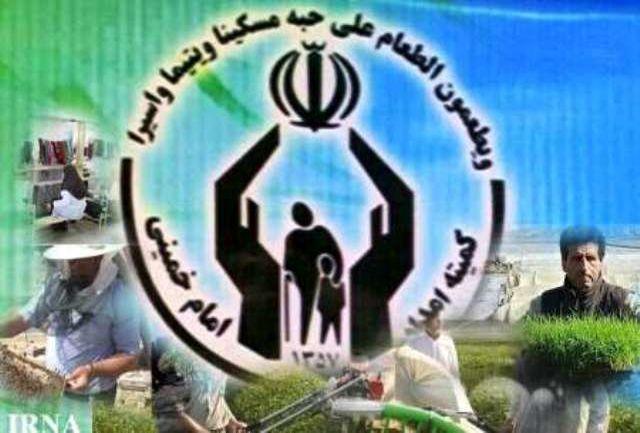 400 واحد مسکونی برای مددجویان روستایی البرز