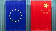 متهم شدن نماینده سابق اتحادیه اروپا در سئول به جاسوسی برای چین