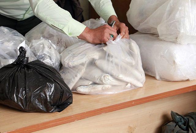 کشف ۴۵۰ کیلوگرم مواد مخدر در شهریار
