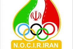 کمیته ملی المپیک قهرمانی تیم ملی فوتسال را تبریک گفت