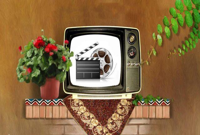 هفت سین سینمایی شبکه ها در ۵ فروردین