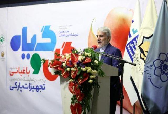 نگاه مدیریت شهری مشهد، نگاهی توسعه یافته است