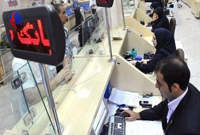 بانکها صورت مالی ندهند جریمه میشوند