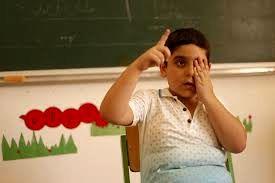 غربالگری بینایی بیش از ۳ هزار کودک در استان قزوین