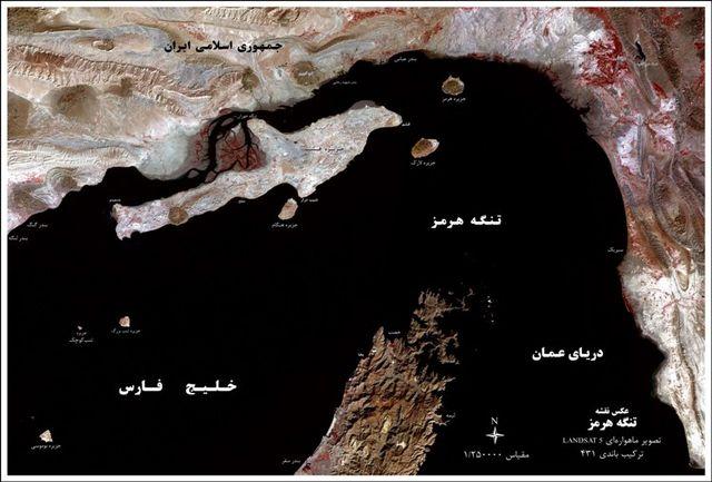 ایران با چه چیزهایی تنگه هرمز را می بندد؟/ ببینید