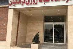 افتتاح درمانگاه شبانه روزی فرهنگیان اهواز