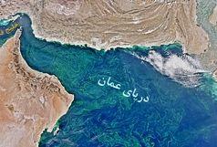 خبر مهم در مورد حمله به یک  کشتی در دریای عمان+ جزئیات
