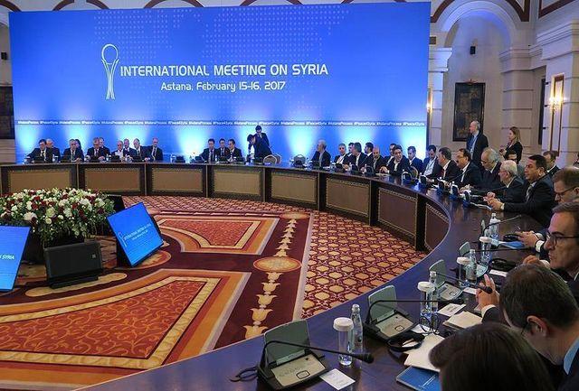 دور جدید مذاکرات روند آستانه در ترکیه برگزار میشود
