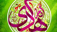 """""""سرزمین من"""" ویژه ولادت امام هادی (ع) روی آنتن می رود"""