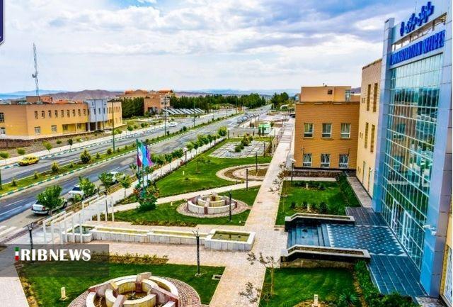 دانشگاه بیرجند در بین دانشگاههای سبز جهان