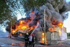 آتش سوزی در شرکت کیان ارژن