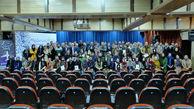 آیین اختتامیه چهاردهمین جشنواره عکس دوربین.نت برگزار شد