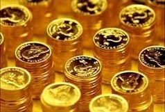 سکه 11هزار تومان افزایش یافت