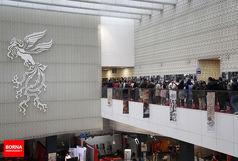 جداسازی بخش جهانی جشنواره فیلم فجر از بخش ملی؛ اتفاقی مثبت یا منفی؟!