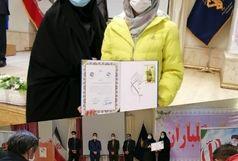 برگزاری مراسم تجلیل از اعضای هیات تکواندو و مدال آوران استان