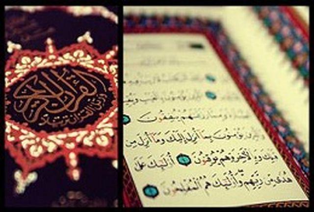100پایگاه قرآنی در شیراز آغاز به کار کرد