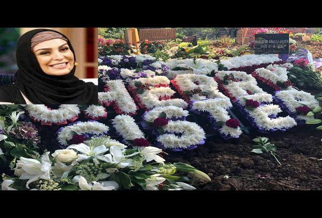صحبت های تکان دهنده مادر ماهچهره خلیلی در مراسم تدفین/ ببینید