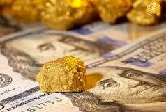 قیمت سکه و طلا امروز 27 بهمن 98/ سکه 90 هزار تومان گران شد