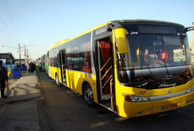 سرویس اتوبوسی خارج از شهر، ساعتی 150 هزار تومان