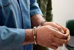 دستگیری کلاهبردار کرمانی در گیلان