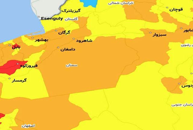 کدام شهرها یا شهرستانهای استان سمنان از 16 فروردین 1400 نارنجی کرونایی هستند؟
