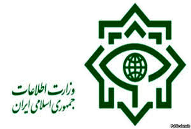 نامه وزارت اطلاعات درباره گزارش منتشر شده تفحص از دوتابعیتیها + متن