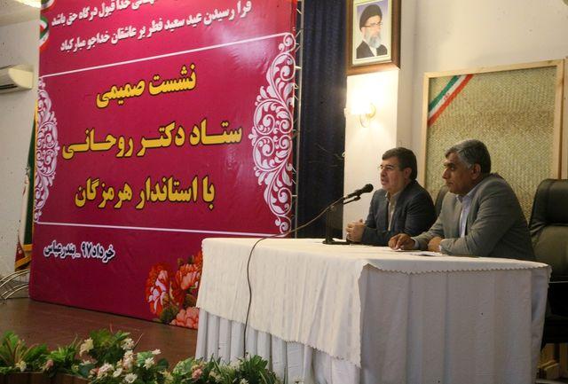 باید تجربه اعتدالی موفقی در تاریخ سیاسی ایران رقم بزنیم