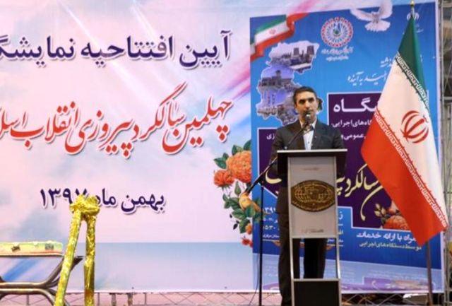 کارنامه جمهوری اسلامی در برجام مثبت است