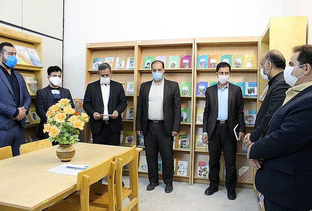 بخش نوسوادان کتابخانه دکترسیدحسین واحد تفت افتتاح شد
