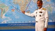 پیام حضور ناوگروه ایران در اقیانوس اطلس چیست؟