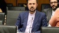 واکنش غریبآبادی به اظهارنظر مدیرکل آژانس در مورد ایران